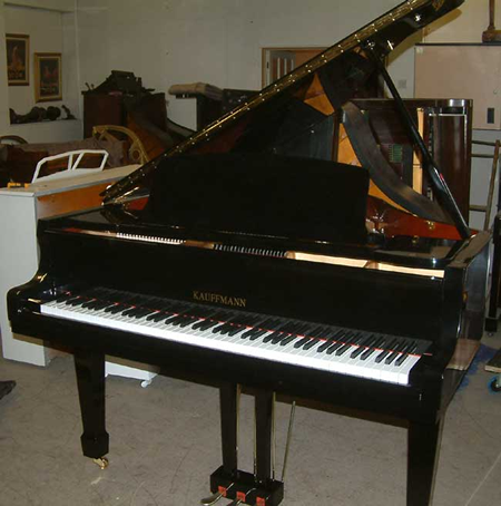 Kauffmann Hire grand piano.